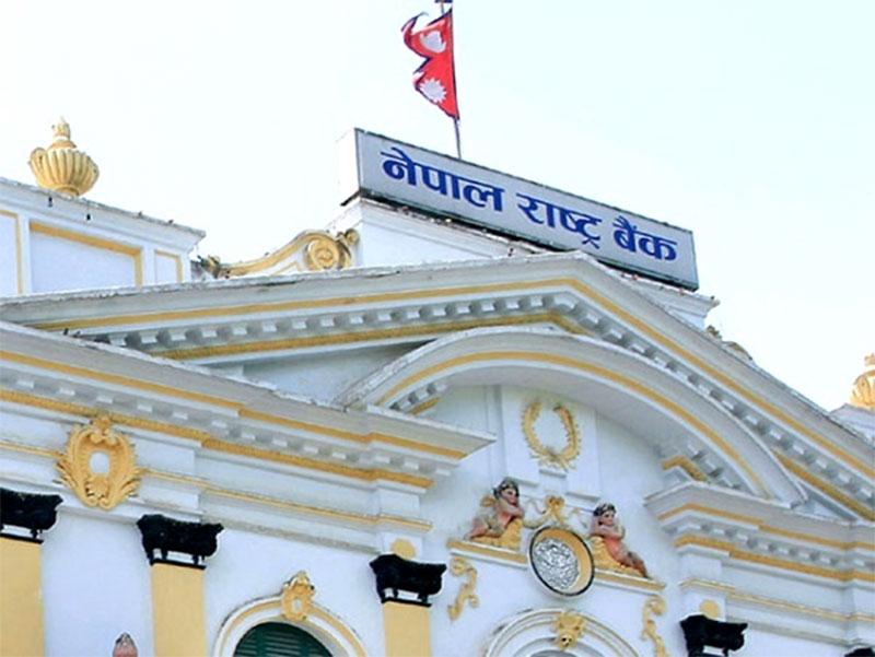 लगानीको अवसर ,नेपाल राष्ट्र बैंकद्वारा २ अर्बको नागरिक बचतपत्र बिक्री खुल्ला