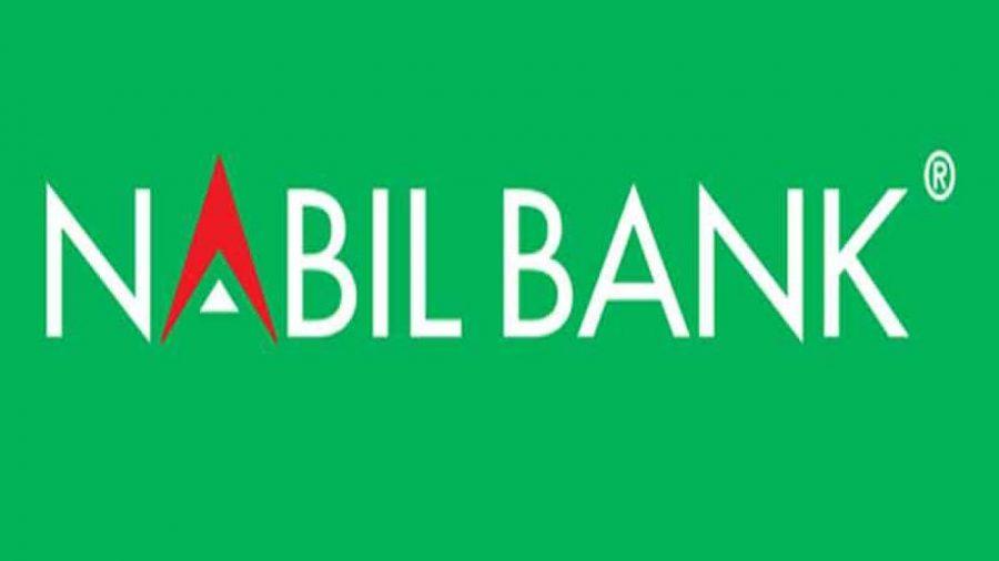 नबिल बैंकले ३० लाख कित्ता सार्बजनिक बिक्री निष्काशन