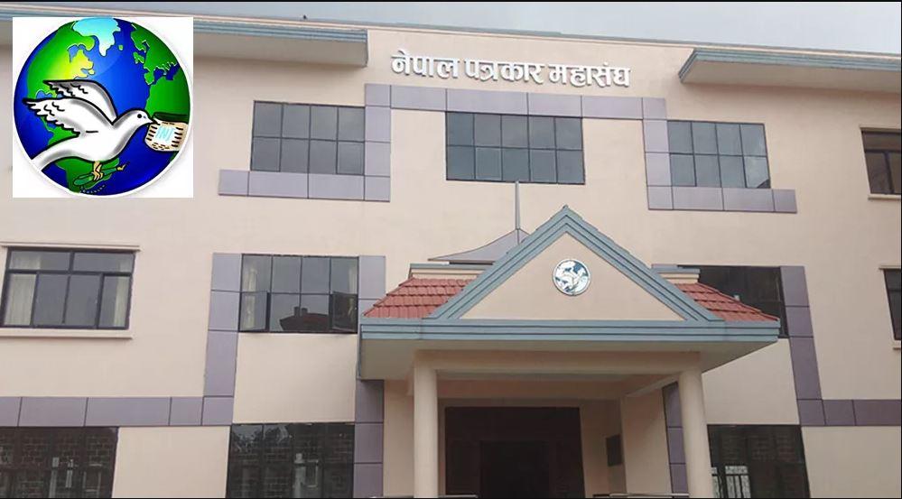 नेपाल पत्रकार महासंघको आगामी तीन वर्षे कार्यसमितिका लागि आज निर्वाचन हुँदै