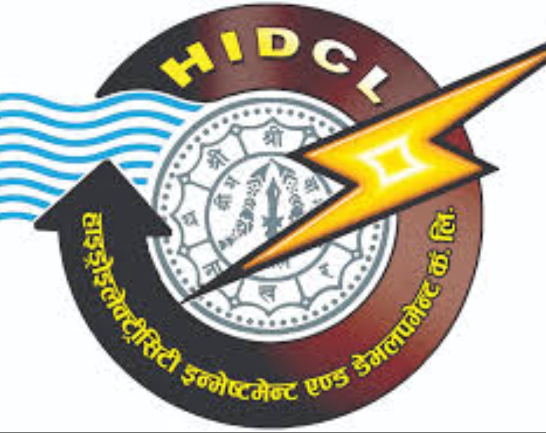 HIDCLको हकप्रदको लागी सेयरमूल्य समायोजन