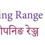 opening range