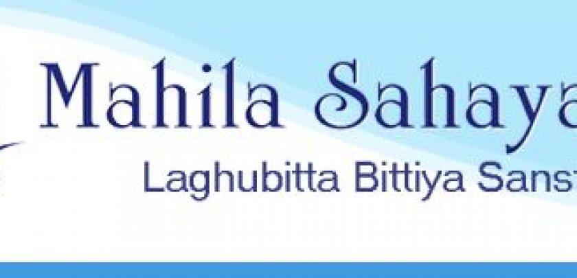 mahila